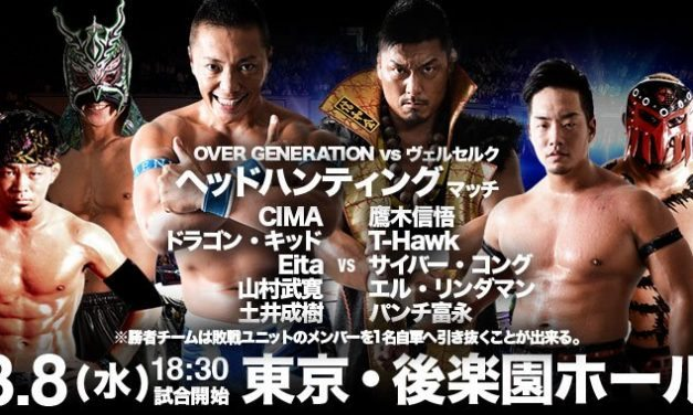 Dragon Gate Glorious Gate (March 8) Review