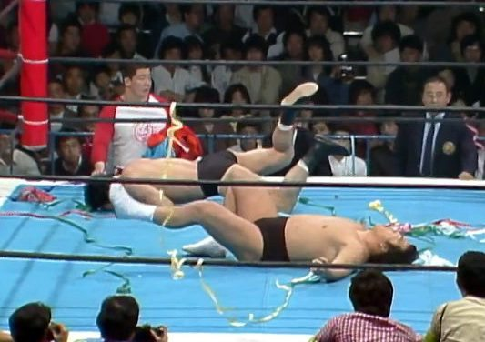 Rival Turf! The Ballad of Tatsumi Fujinami, Riki Choshu & The WWF International Heavyweight Title