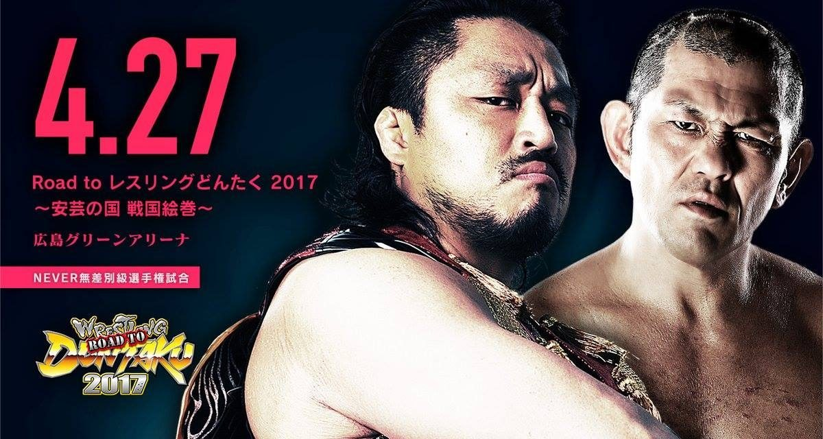 NJPW Road To Wrestling Dontaku 2017: Night 5 Results & Review
