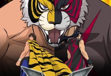 Tiger Mask W Episode 27 Review: The Damn Dirty Double-cross