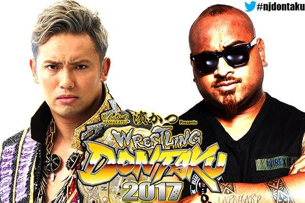 NJPW Wrestling Dontaku 2017 Preview & Predictions