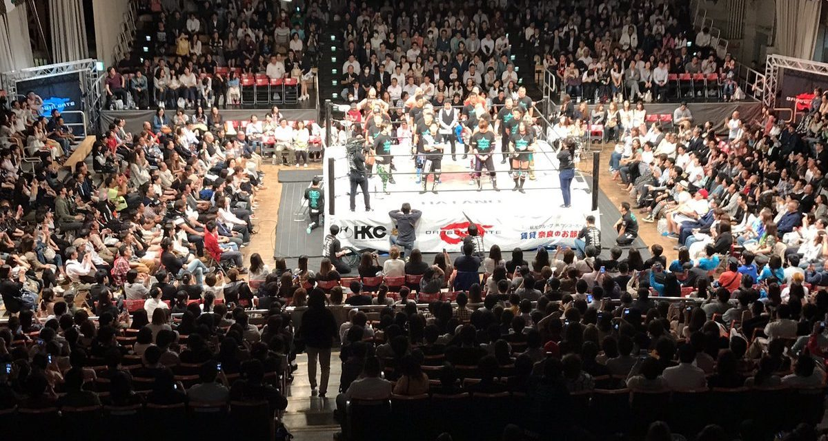 Dragon Gate King of Gate (May 9) Review