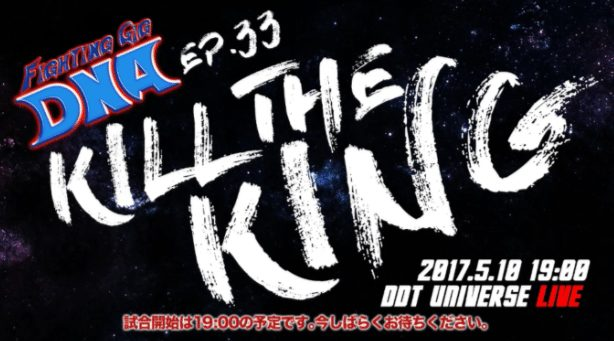 FIGHTING GIG DNA Episode 33 ~ KILL THE KING~ Results & Review