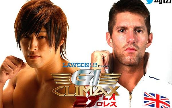 VOW Flagship: G1 Climax 27 Participants, Money in the Bank & more!