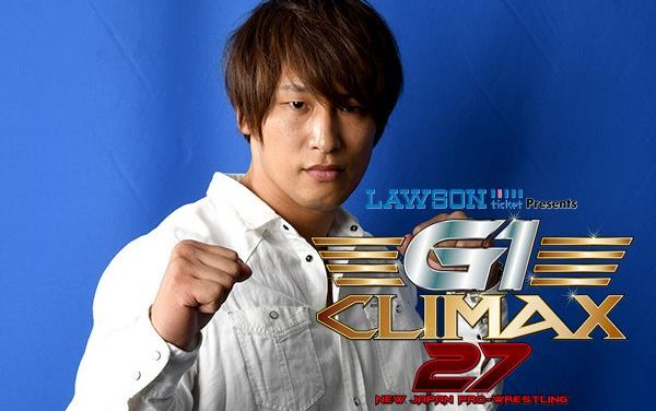 VOW Flagship: G1 Climax Blocks & Schedule, Slammiversary, GFW & more!