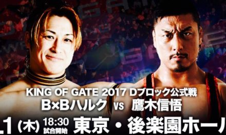 Dragon Gate King of Gate (June 1) Review
