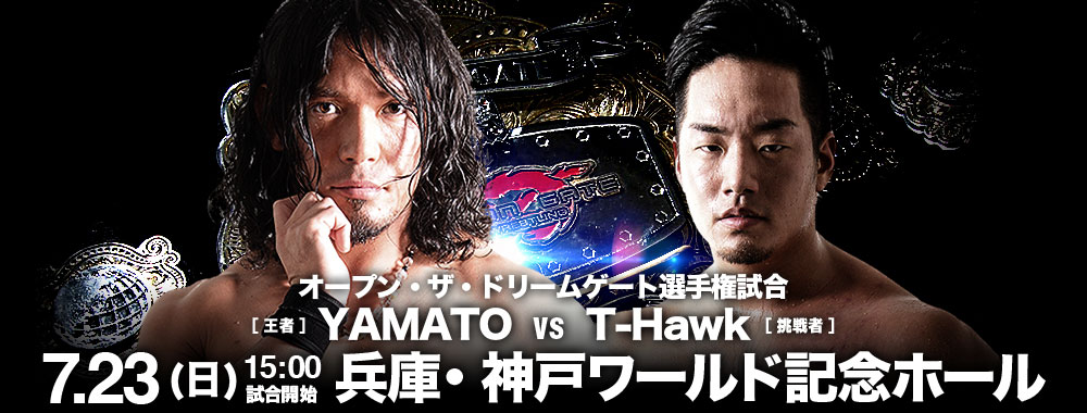 Dragon Gate Pro Wrestling Festival in Kobe 2017 Preview & Predictions