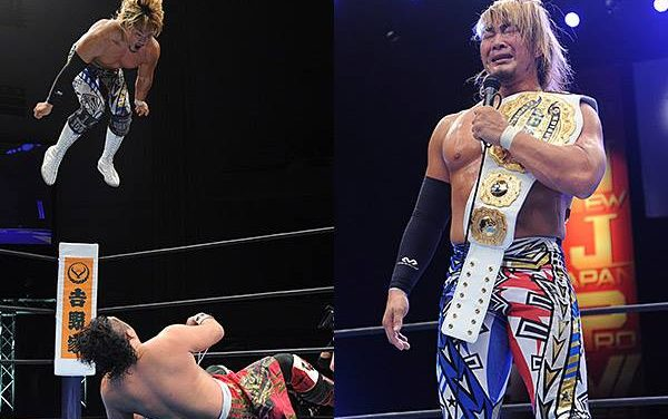 NJPW G1 Climax 27 Night 7 (July 26) Results & Review