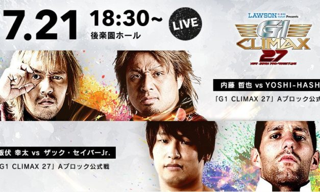 NJPW G1 Climax 27 – Night 3 (July 21) Results & Review