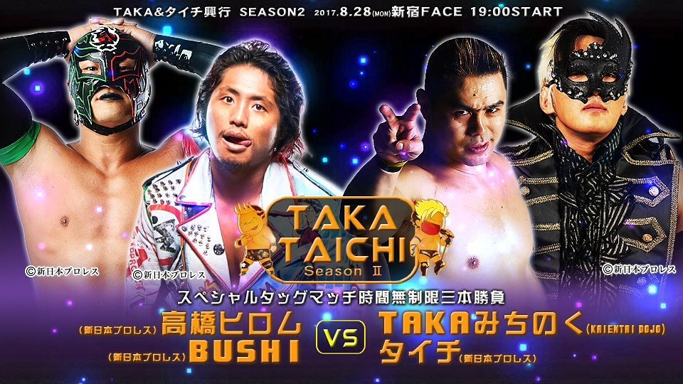 TAKA/Taichi Produce Season 2 (August 28) Results & Review