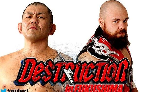 NJPW Destruction in Fukushima 2017 Preview & Predictions