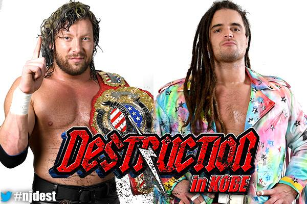 NJPW Destruction in Kobe 2017 (September 24) Results & Review