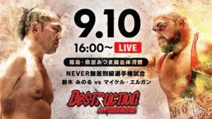 VoicesofWrestling.com - NJPW Destruction in Fukushima 2017
