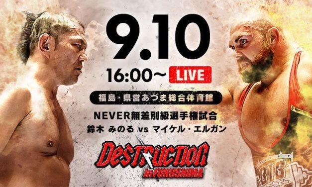 NJPW Destruction in Fukushima (September 10) Results & Review