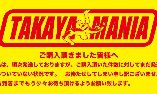 #TakayaMania: Raising Money for Yoshihiro Takayama
