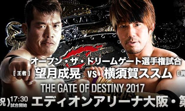 Dragon Gate The Gate of Destiny 2017 Preview & Predictions
