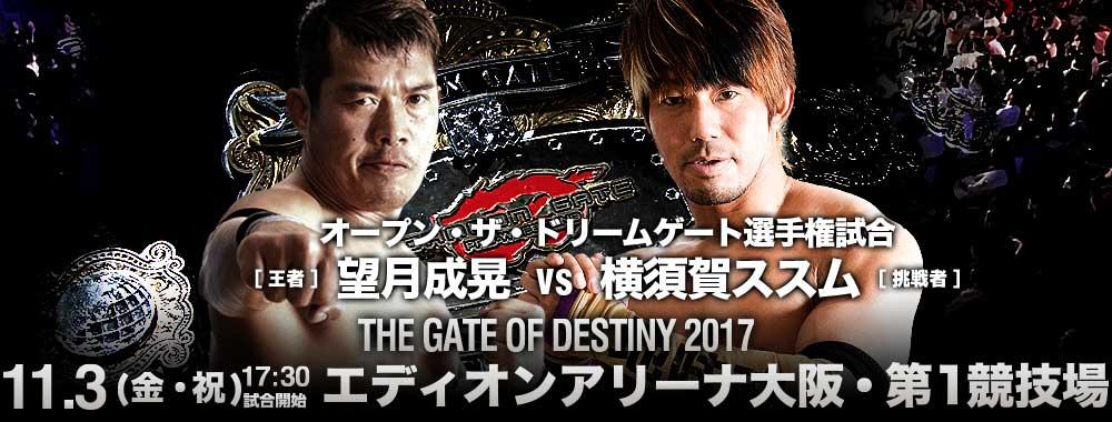 Dragon Gate The Gate of Destiny 2017 Preview & Predictions