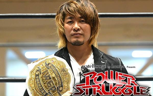NJPW Power Struggle 2017 Preview & Predictions