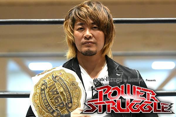 NJPW Power Struggle 2017 Preview & Predictions