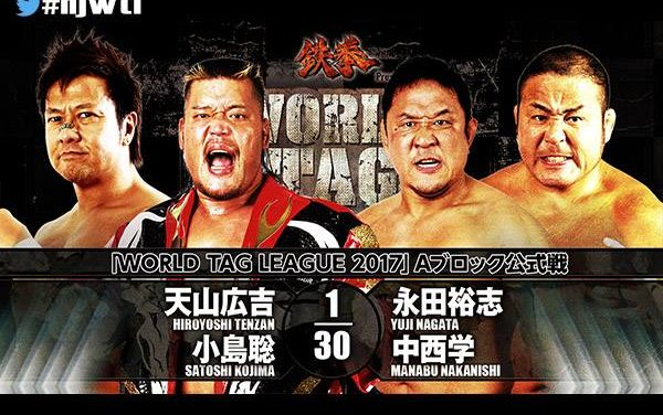 NJPW World Tag League 2017 Night 5 Results & Review