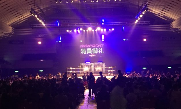 Dragon Gate Gate of Destiny 2017 (November 3) Review