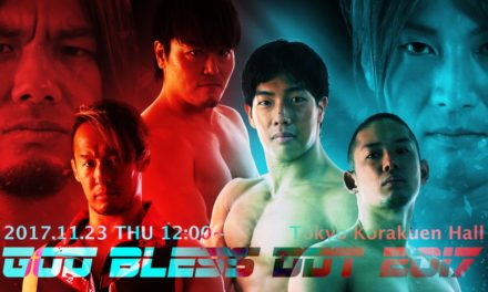 DDT God Bless DDT 2017 (November 23) Results & Review