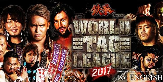 NJPW World Tag League 2017 – Night 14 (December 5) Results & Review