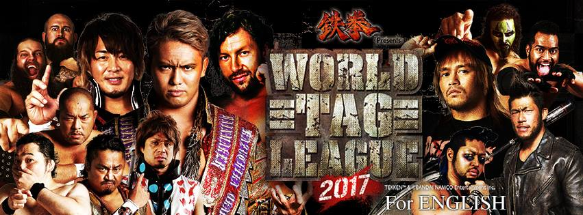 NJPW World Tag League 2017 Roundtable Preview