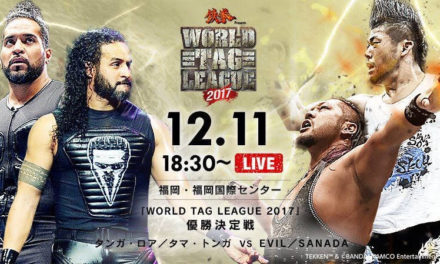NJPW World Tag League 2017 Finals (December 11) Results & Review
