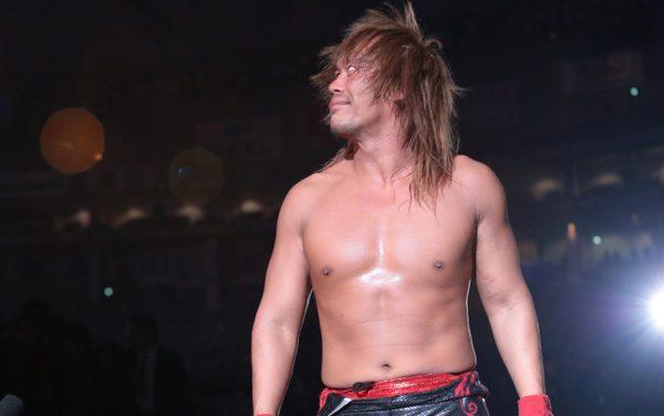 The Tragedy of Tetsuya Naito