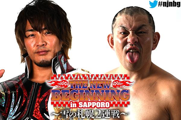 NJPW The New Beginning in Sapporo (January 27) Preview & Predictions