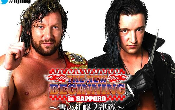 NJPW The New Beginning in Sapporo (January 28) Preview & Predictions