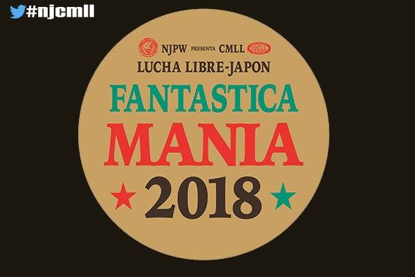 NJPW & CMLL FantasticaMania 2018: Night 8 Results & Review