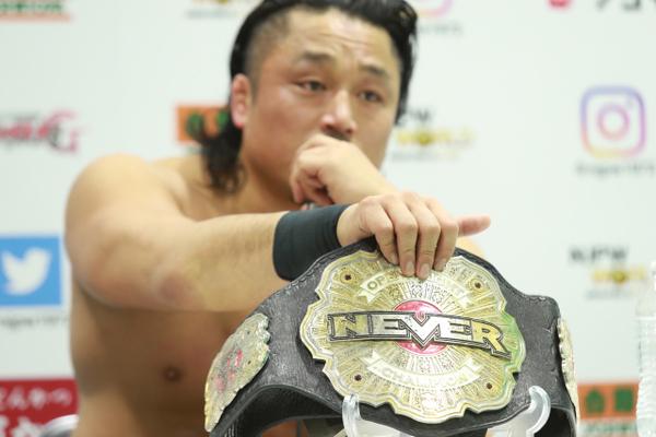 A Hunk of Gold and Leather: Goto, Shibata, & Championship Symbolism