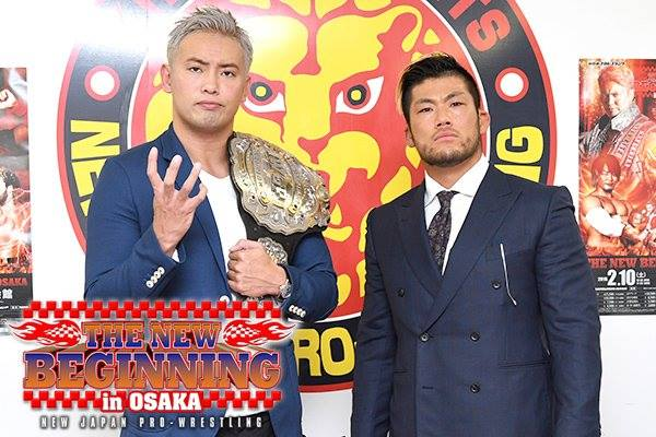 NJPW The New Beginning in Osaka 2018 Preview & Predictions