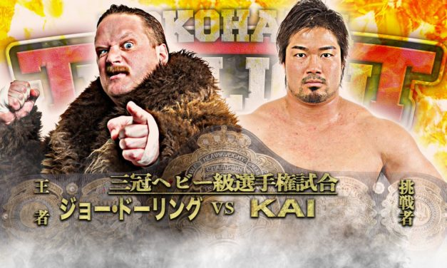 AJPW Yokohama Twilight Blues Special 2018 Results & Review