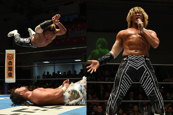 NJPW New Japan Cup 2018 Night 7 (March 16) Results & Review