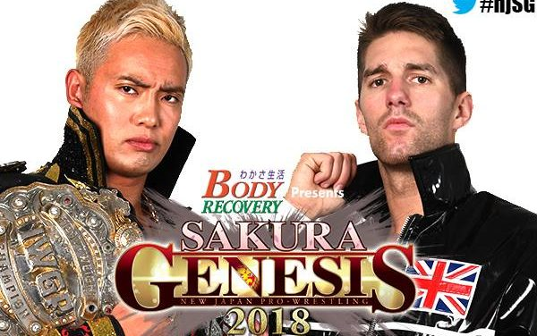 NJPW Sakura Genesis 2018 Preview & Predictions