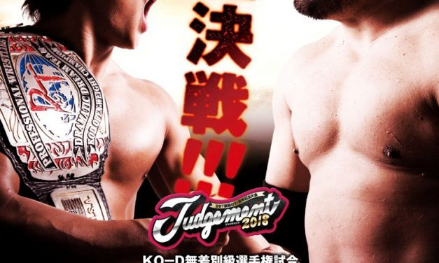 DDT JUDGEMENT 2018 (DDT 21ST ANNIVERSARY) Preview & Predictions