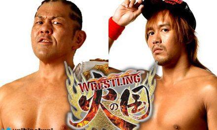 NJPW Wrestling Hi No Kuni 2018 Preview & Predictions