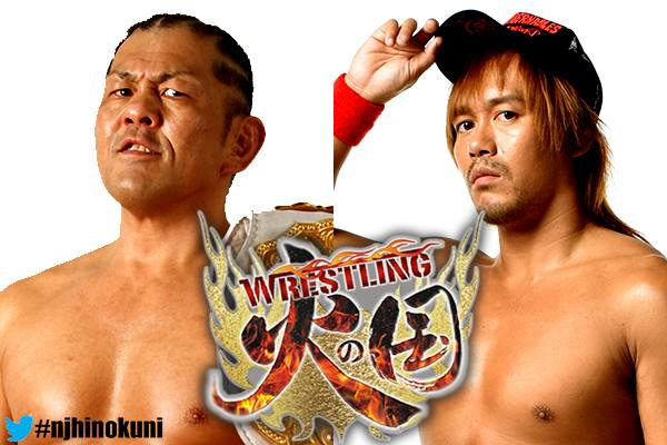 NJPW Wrestling Hi No Kuni 2018 Preview & Predictions