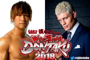 VoicesOfWrestling.com Kota Ibushi Cody NJPW Wrestling Dontaku