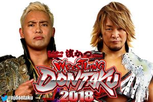 VoicesOfWrestling.com Okada Tanahashi NJPW Wrestling Dontaku 2018