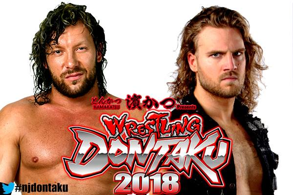 NJPW Wrestling Dontaku 2018 Night 1 Preview & Predictions