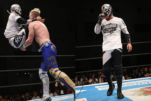 NJPW Best of the Super Juniors 25 Night 7 (May 26) Results & Review
