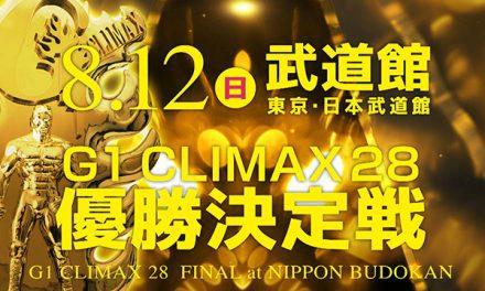 NJPW G1 Climax 28 Schedule, Card & Matches