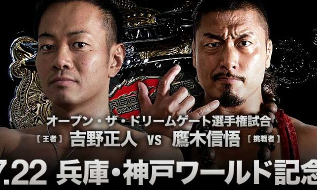 Dragon Gate Kobe World 2018 Preview & Predictions