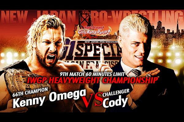 NJPW G1 Special in San Francisco (July 7) Preview & Predictions