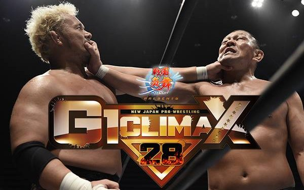 G1 Climax 28: By The Numbers