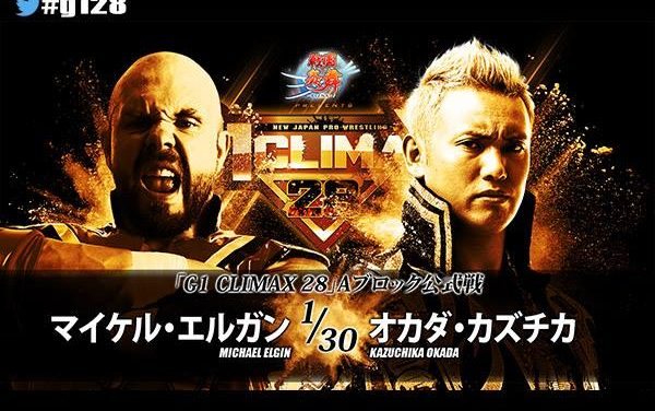 NPW G1 Climax 28 Night 11 (July 30) Results & Review